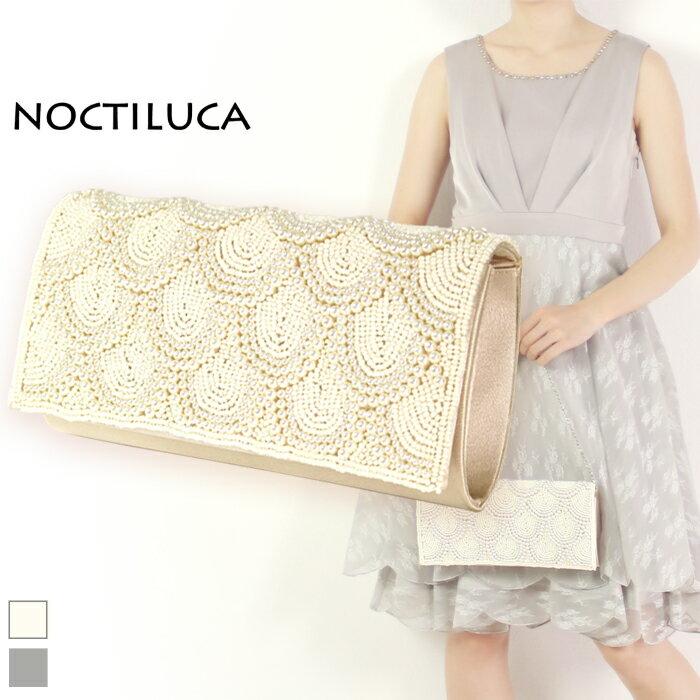 NOCTILUCA/ノクチルカ うろこ配置 パール&サテン パーティーバッグ クラッチ (オフホワイト)*
