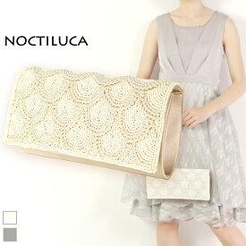 NOCTILUCA/ノクチルカ うろこ配置 パール&サテン パーティーバッグ クラッチ (オフホワイト)