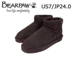 Bear paw/ベアパウ CI4BT016W ムートンブーツ Lena (Chocolate)【US7/JP24.0】【日本正規品】