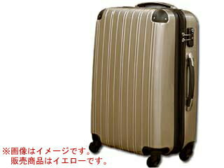 【nightsale】 MOA/モア 8031 N6230-S ファスナー4輪鏡面 軽量スーツケース Sサイズ 【イエロー】 [40L] 旅行 スーツケース キャリー 小さい 国内 Sサイズ 無料受託 無料預け入れ