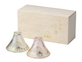 【keiro2019】 TOYO-SASAKI/東洋佐々木ガラス 招福杯 富士山 冷酒杯揃(金透き・金さくら)/G636-T73