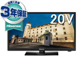 Hisense/ハイセンス HJ20D55 20型ハイビジョンLED液晶テレビ 【hisensetv】 【安心のメーカー3年保証付!】