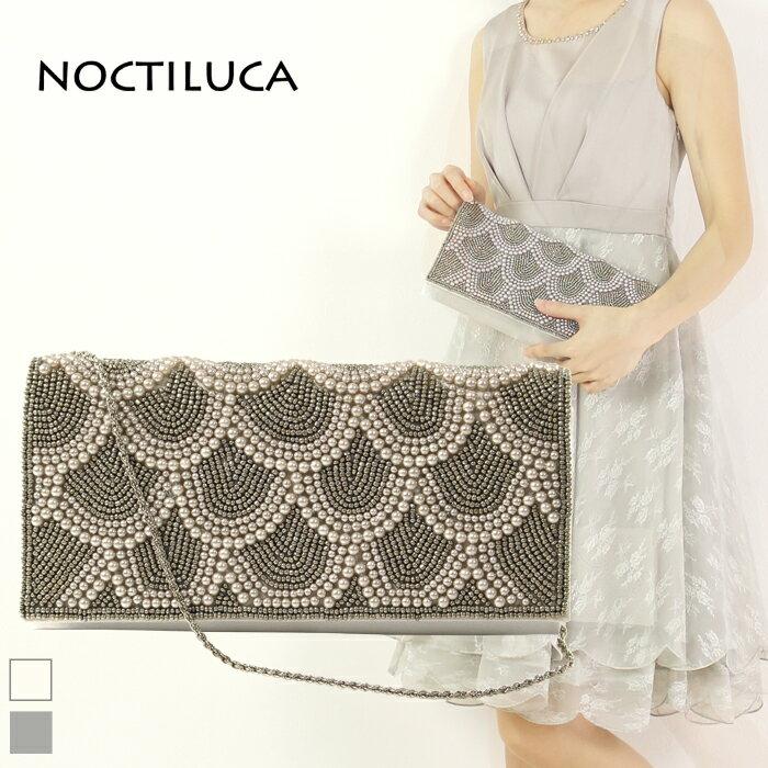NOCTILUCA/ノクチルカ うろこ配置 パール&サテン パーティーバッグ クラッチ (グレー)*