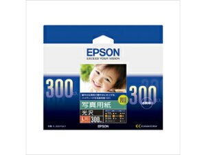 EPSON/エプソン 写真用紙 光沢 (L判/300枚) KL300PSKR