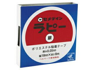 セメダイン ラピーテープ 18mm 金 TP-261
