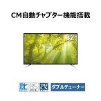 SCM32-BW132V型ハイビジョンLED液晶テレビ
