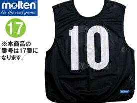 molten/モルテン GB0013-BK-17 ゲームベスト (黒) 【17番】