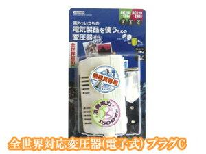 HTD130240V1500W 全世界対応変圧器(電子式) プラグC