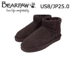 Bear paw/ベアパウ CI4BT016W ムートンブーツ Lena (Chocolate)【US8/JP25.0】【日本正規品】