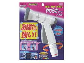 TOYOX/トヨックス アクアネットノズル N-42