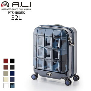 A.L.I/アジア・ラゲージ PTS-5005K PANTHEON/パンテオン フロントオープン キャリー 【32L】 (ネイビーカモフラージュ) スーツケース 機内持ち込み可 小型 Sサイズ LCC