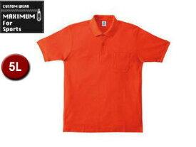 MAXIMUM/マキシマム MS3114-13 ポケット付き CVC鹿の子ドライポロシャツ 【5L】 (オレンジ)