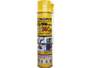 ABC/エービーシー商会 一液型簡易発泡ウレタン(ノズル充填タイプ)GS360570g GS360-L