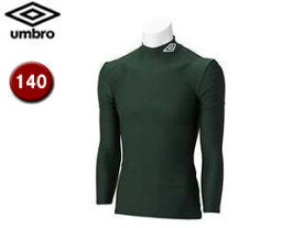UMBRO/アンブロ UAS9300J JR L/Sコンプレッションシャツ 【140】 (Dグリーン)