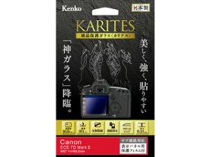 KENKO ケンコー KKG-CEOS7DM2 液晶保護ガラス KARITES キヤノン EOS 7D Mark II 用