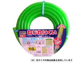 TOYOX/トヨックス 抗菌フィットホース 3m KFT-1503G