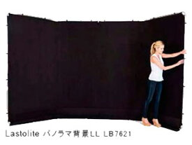 Lastolite/ラストライト 【納期にお時間がかかります】LL LB7621 折り畳み式パノラマ背景 4m幅x3.6m高ブラック 【沖縄・九州地方・北海道・その他の離島は配送できません】 【配送時間指定不可】