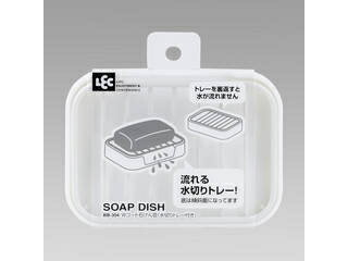 レック ソープディッシュ Wコート 石けん皿 水切りトレー付き (ソープトレイ 石鹸置き)