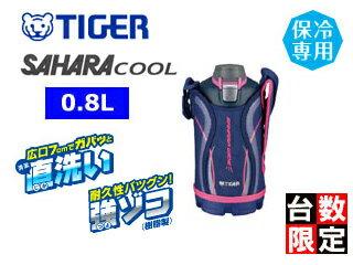 【nightsale】 TIGER/タイガー魔法瓶 【在庫限り】【保冷専用】MME-C080 ステンレスボトル サハラクール 【0.8L】(ネイビー)