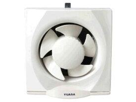 YUASA/ユアサプライムス YAK-15L キッチン用換気扇 15cm【簡単取付】