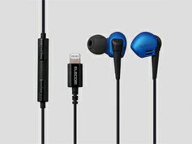 ELECOM/エレコム EHP-LGB10MBU(ブルー) Lightning接続ヘッドホンマイク/Grand Bass 【EHP-LGB10Mシリーズ】