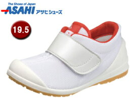 ASAHI/アサヒシューズ KC36502-1AA アサヒ健康くん 502A カジュアルシューズ 【19.5cm・3E】 (ホワイト/レッド)