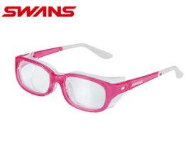 SWANS/スワンズ 【度付ダイレクトレンズ対応】SWKJ-01(CPN) 子供用花粉グラス (クリアピンク)