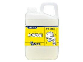 SARAYA/サラヤ ヤシノミ洗剤3kg/30830
