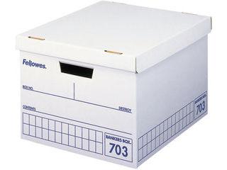 Fellowes/フェローズ 【不動のロングセラー】【Bankers Box/バンカーズボックス】703ボックス 3個入り 青 0970502 【沖縄・九州・北海道・離島お届け不可/配送時間指定不可】