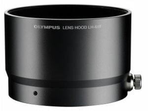 OLYMPUS オリンパス LH-61F.B/W(ブラック) 金属レンズフード