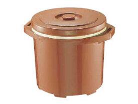 Daiwa/台和 プラスチック保温食缶ごはん用/DF−R2(小)
