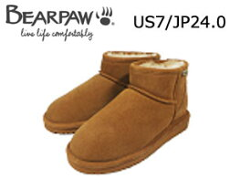 Bear paw/ベアパウ CI4BT016W ムートンブーツ Lena (Hickory)【US7/JP24.0】【日本正規品】