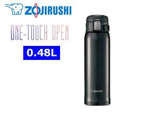 ZOJIRUSHI/象印 SM-SD48-BC ステンレスマグ TUFF ワンタッチオープン 【0.48L】(シルキーブラック)