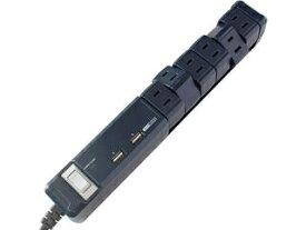 Fargo/ファーゴ TAPKING OAタップ USB AC6個口 2.4A USB2ポート ネイビー PTBK2600UNY