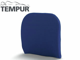 【正規品/メーカー保証付】 TEMPUR/テンピュール ランバーサポート ダークブルー
