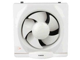 YUASA/ユアサプライムス YAK-25L キッチン用換気扇 25cm【簡単取付】