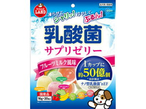 株式会社 マルカン 乳酸菌サプリゼリー フルーツミルク風味 16g×20個