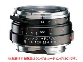 COSINA/コシナ NOKTON Classic 40mm F1.4 SC.(VM)  大口径標準レンズ ノクトン クラシック 【15thcatokka】