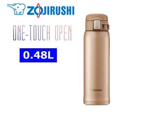 ZOJIRUSHI/象印 SM-SD48-NM ステンレスマグ TUFF ワンタッチオープン 【0.48L】(マットゴールド)