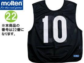 molten/モルテン GB0013-BK-22 ゲームベスト (黒) 【22番】3