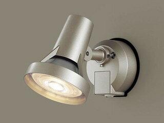Panasonic/パナソニック LGWC40112 LEDスポットライト プラチナメタリック【電球色】【明るさセンサ】【壁直付型】