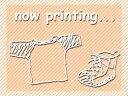 ISETO/伊勢藤 I220 イセトー 雑誌ケース 同色2P袋入対応 【ナチュラル】