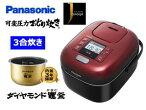 SR-JX057-K可変圧力IHジャー炊飯器【3合炊き】(豊穣ブラック)