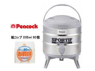 【台数限定!ご購入はお早めに!】 Peacock/ピーコック+サンナップ INS-60-H ステンレス製キーパー(ステンレスタンク)【6.1L】+紙コップ 205ml 90個のお買い得セット