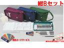 ArTec/アーテック 108353 ターナー ポスターカラー デザインバッグセットB紺