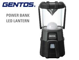 GENTOS/ジェントス ランタン本体 EX-000R USB充電式 パワーバンク LEDランタン 【1.000ルーメン】