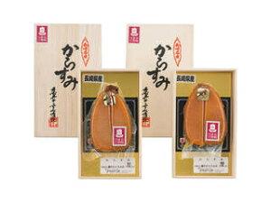 長崎俵物「からすみ」(2腹)180g