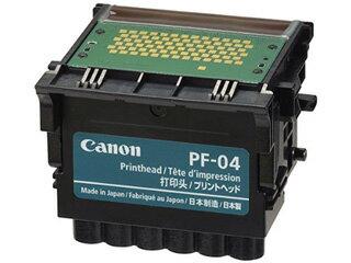 CANON/キヤノン 【あす楽対応商品】【キヤノン純正】プリントヘッド PF-04 3630B001