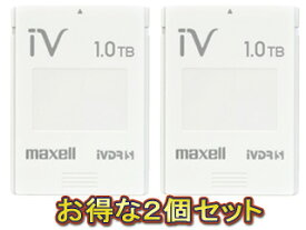 maxell/マクセル M-VDRS1T.E.WH.K 簡易包装パック ×2個セット 【カセットハードディスクiV】 【M-VDRS1T.E.WHの簡易包装パック】 【M-VDRS1T.E.B後継品です】