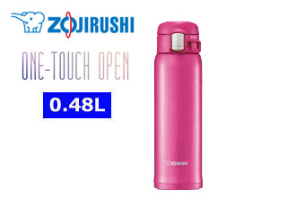ZOJIRUSHI/象印 SM-SD48-PV ステンレスマグ TUFF ワンタッチオープン 【0.48L】(ディープチェリー)